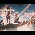 The Promised Neverland - Episode 1
