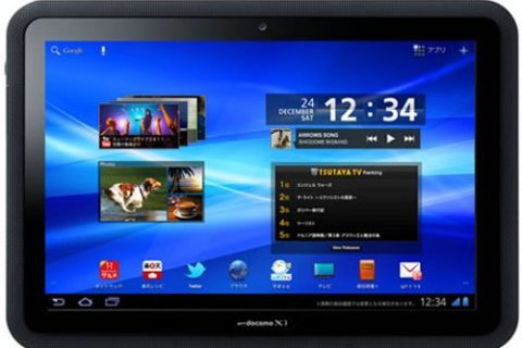 fujitsu-arrows-waterproof-tablet specifications