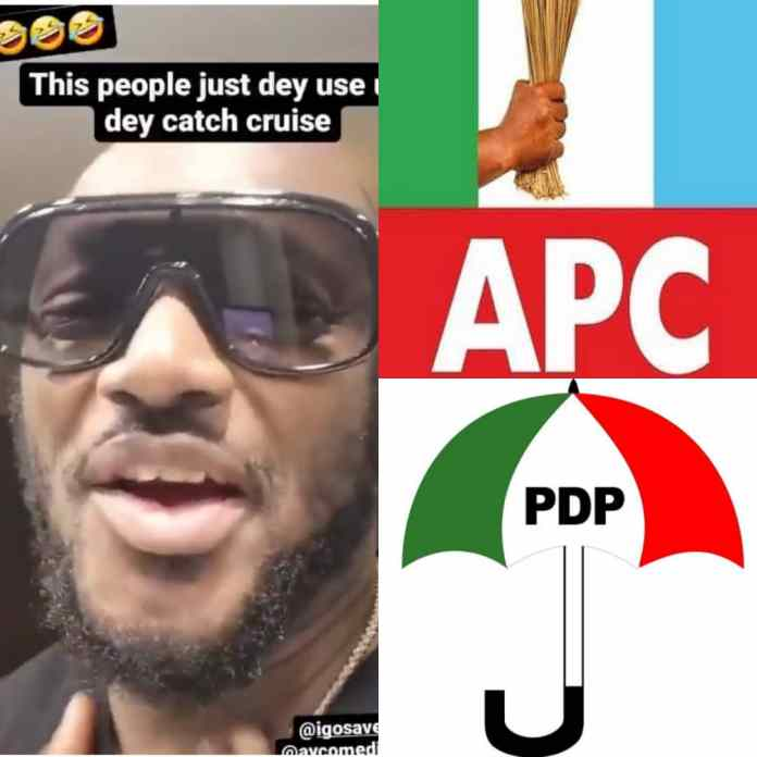Hilarious Moment 2Baba Mocks APC And PDP Over Defections [VIDEO]