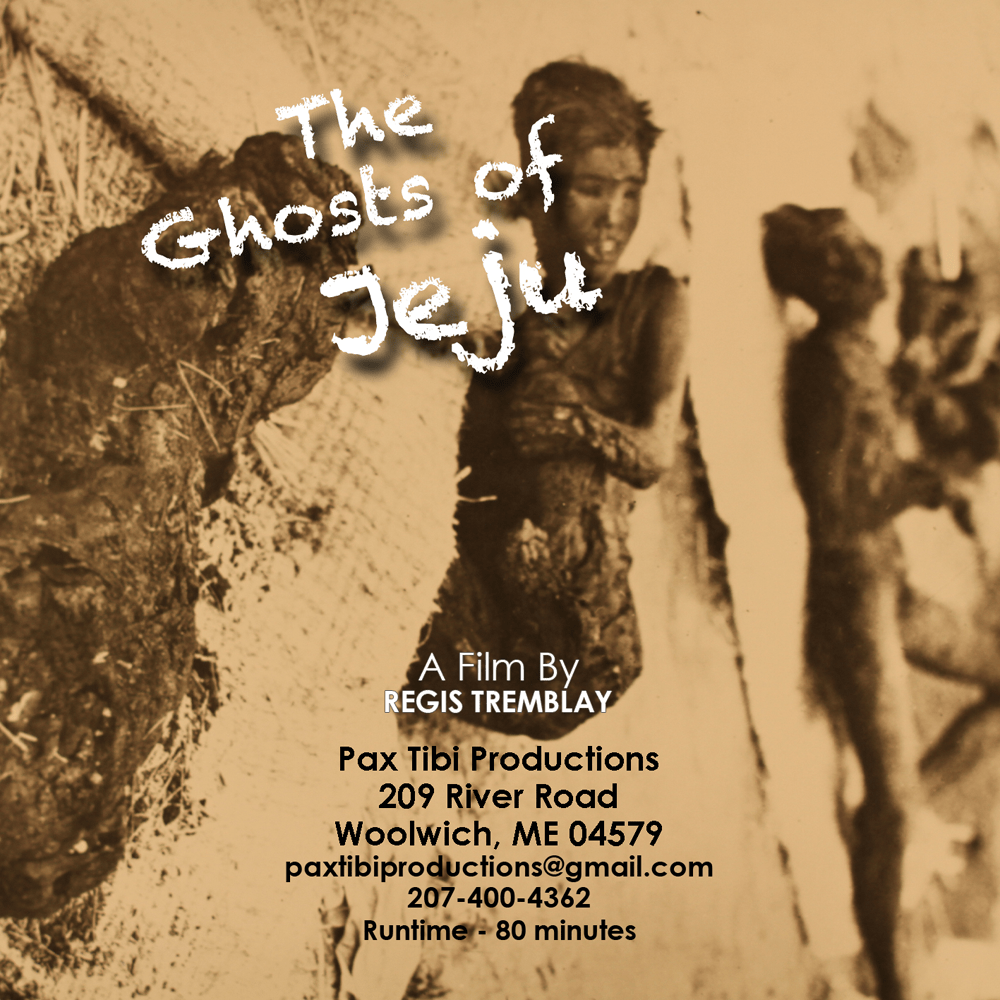 https://i1.wp.com/www.theghostsofjeju.net/wp-content/uploads/2013/06/DVD_Cover.png