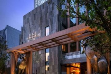 Rosewood Beijing Front View