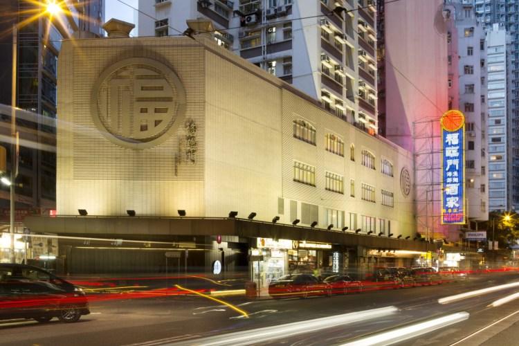 Fook Lam Moon (HK)_Exterior_night (2)