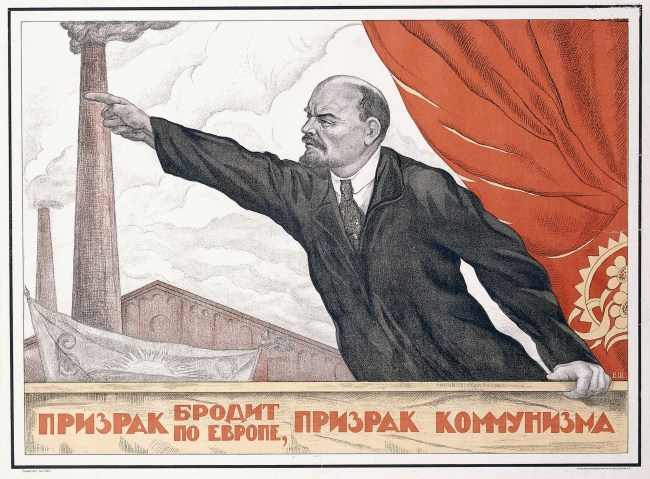 Red Star Over Russia exhibition