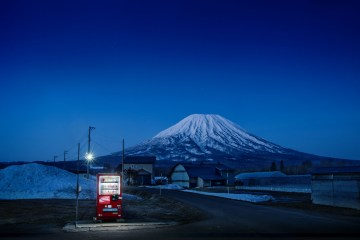 Kutchan-town, Hokkaido, April 2017 ©Eiji Ohashi / courtesy Galerie &co119