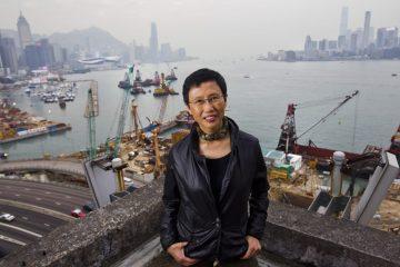Xu Xi