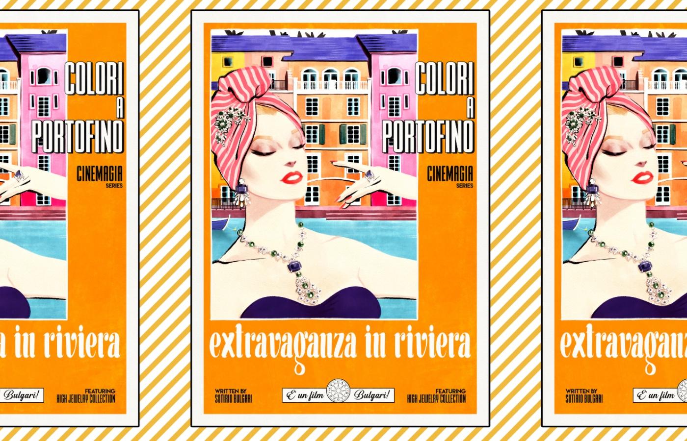 d3a28422a05e4 Bulgari presents Cinemania Pop-up in Selfridges – The Glass Magazine