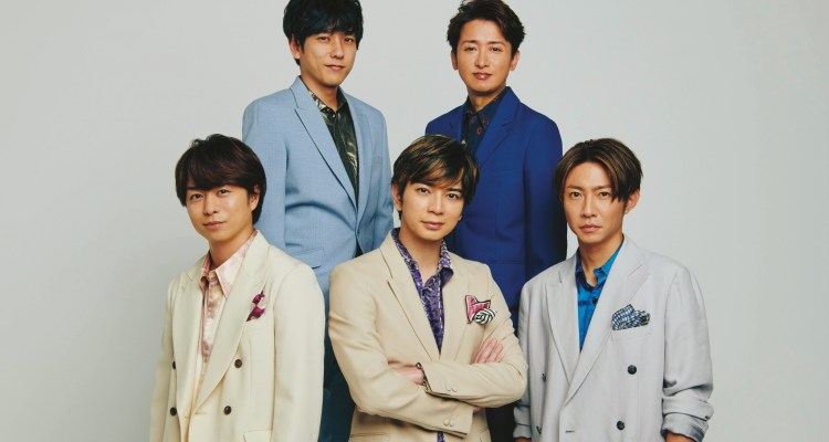 arashi group image