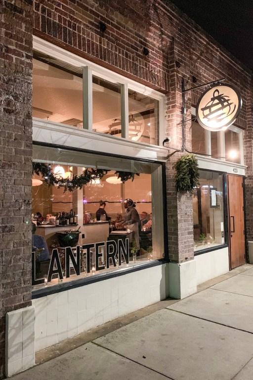 Lantern, Chapel Hill, NC