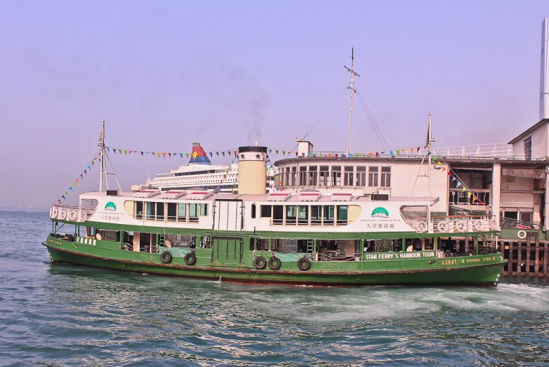 Star Ferries, Hong Kong