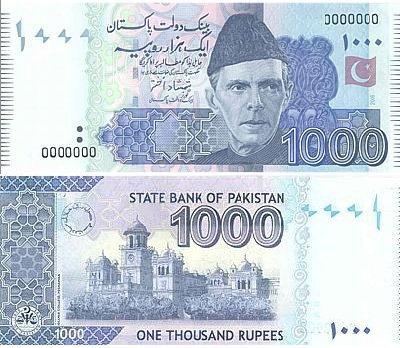 how to send money to pakistan from sri lanka