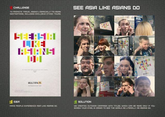 funny advertisements  (15)