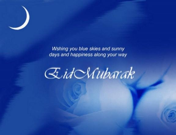 Eid Cards 2013 (9)