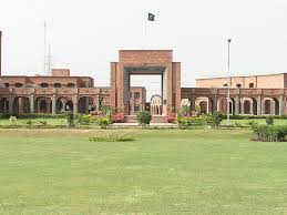 COMSATS Institute of Information Technology (CIIT)
