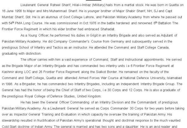 Lt. General Raheel Sharif's Biography