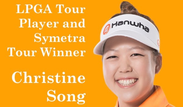 Interview: Christine Song