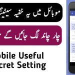 How To Copy Text From Social Media Apps And Browsers – THE GONDAL