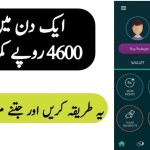 HBL Konnect – Konnect By HBL – Konnect for Android APK Download