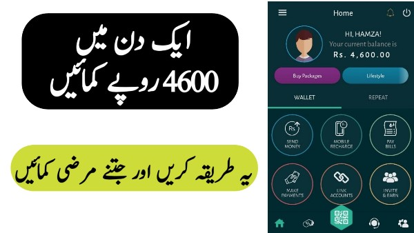 HBL Konnect - Konnect By HBL - Konnect for Android APK Download