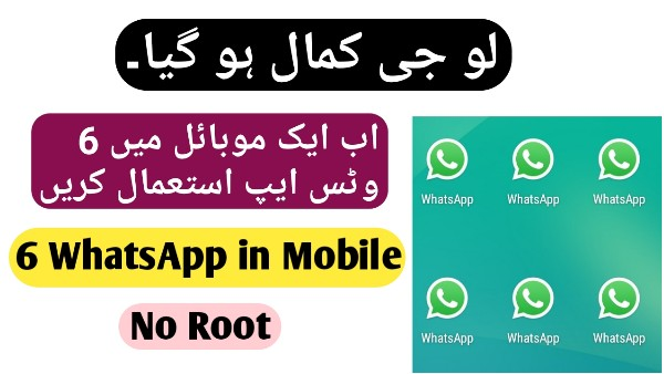Dual Space - Double Whatsapp in One Phone - App Cloner