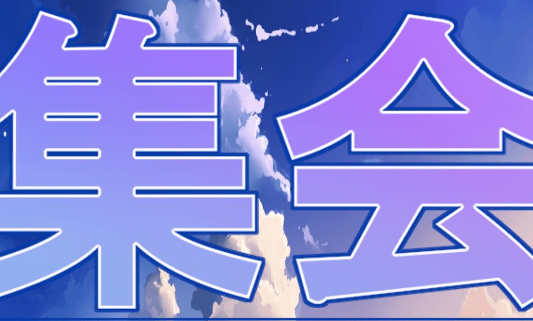 Shukai Ep 15: How Fanime Changed Shukai