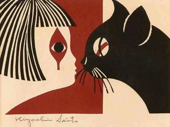 Girl with Cat, Kiyoshi Saito