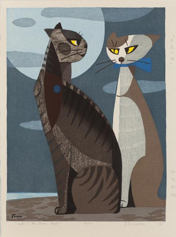 Cat Love, Inagaki