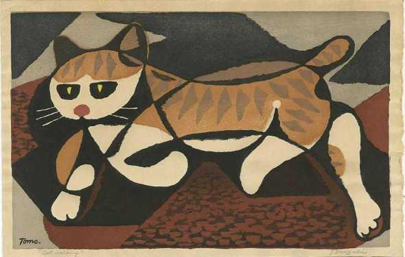 Cat Walking, Tomoo Inagaki