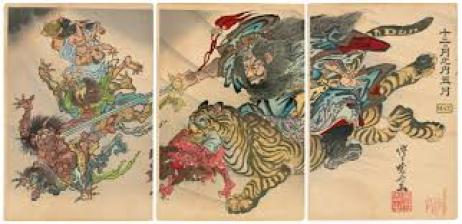 Shoki the Demon Queller riding a tiger, subjugating Demons