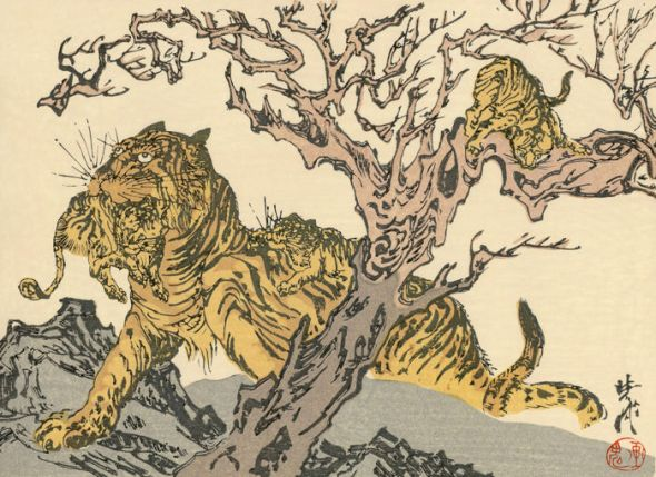 Tiger Carrying her Cub, Kawanabe Kyosai