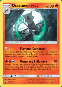 Ossatueur-R-invasion-Carmin-SL4-produit-pokemon-pixel-set-base-card-tgc-pokemoncard-pixelart-pixelcraft-pixelbeads-perlerbeads-perlerart-hama-hamabeads-hamasprites-artkal-artkalbeads-fusebeads-retro-gaming-sprite-design-tutoriel