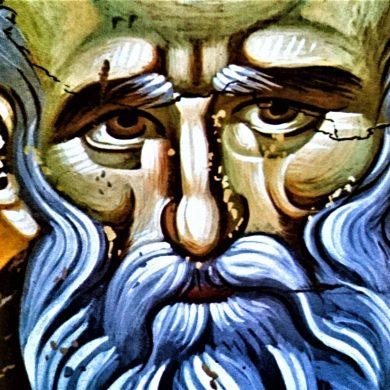 Ασέληνος, Σκιάθος, Αλέξανδρος Παπαδιαμάντης, Σποράδες, Θεσσαλία, Πάσχα