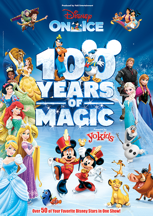 Disney On Ice presents 100 Years of Magic {Q Arena, Cleveland OH} Win 4 Tickets to Opening Night!