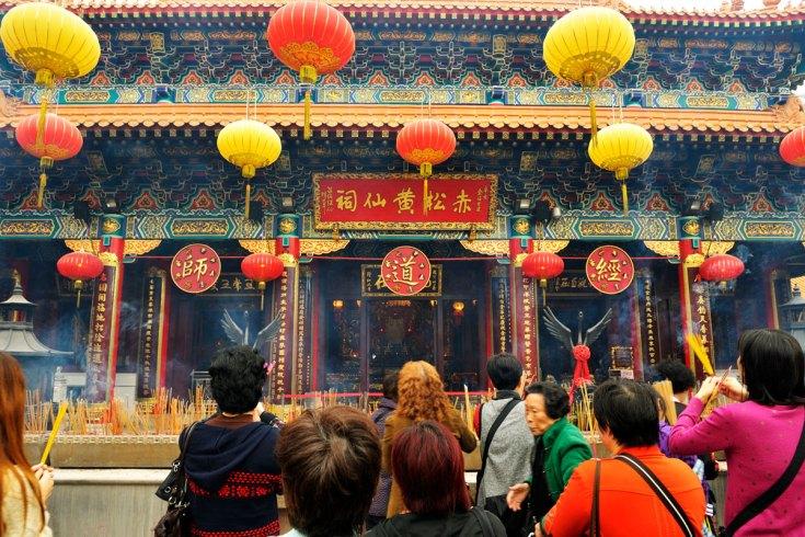 Tai Sin Temple (Hong Kong)