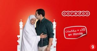 Hajj : Ooredoo propose les appels illimités pour l'Arabie Saoudite