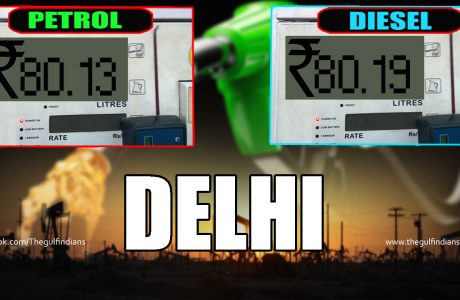 PETROLL DELHI ENGLISH