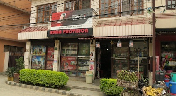 store to buy yangben and kinema