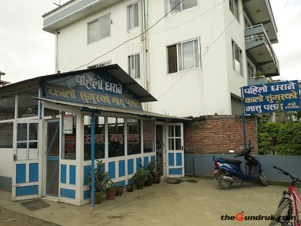 tachikhel meat shop for yangben