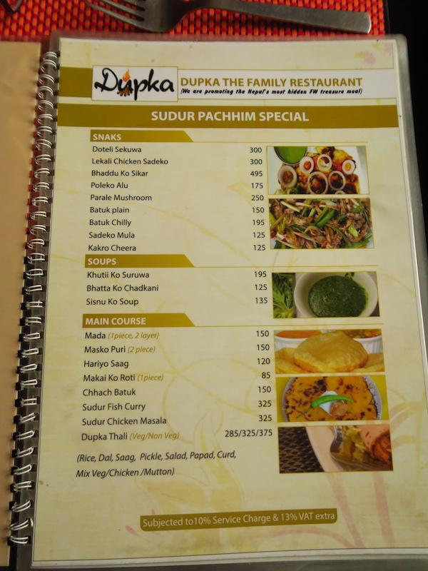 menu at Dupka Family Restaurant