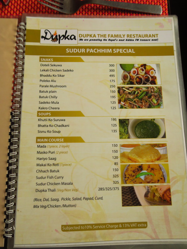 menu at Dupka Family Restaurant