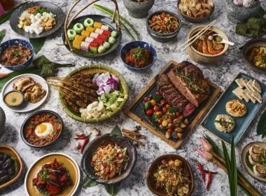 Hilton Singapore Ramadan Buffet