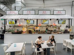 The stalls in the foodcourt