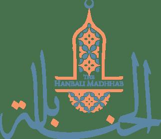 The Hanbali Madhhab