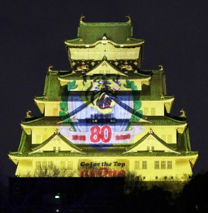 Osaka Castle given a 3D Mapping makeover.