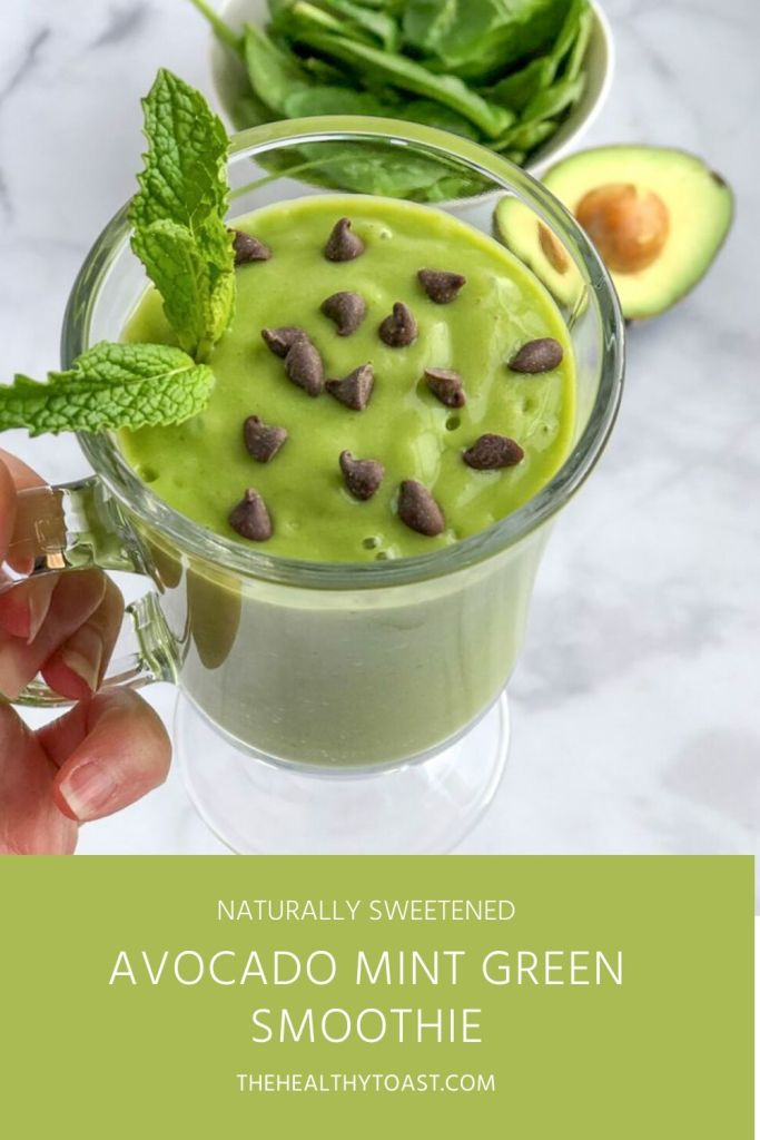 Avocado Mint Green Smoothie Recipe Pinterest image