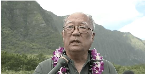 Hawaii Hemp Research