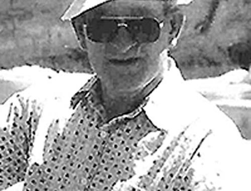 David Allen Lancaster