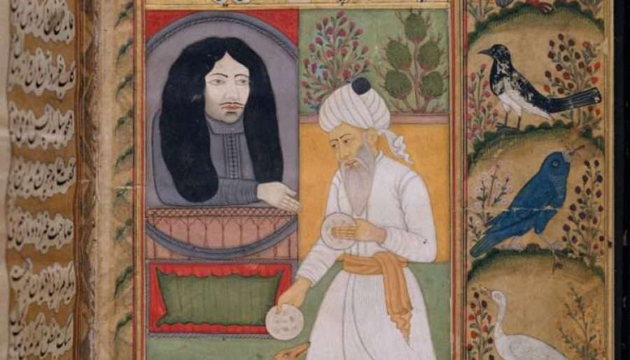 Naan Wa Halwa : An Illustrated Manuscript