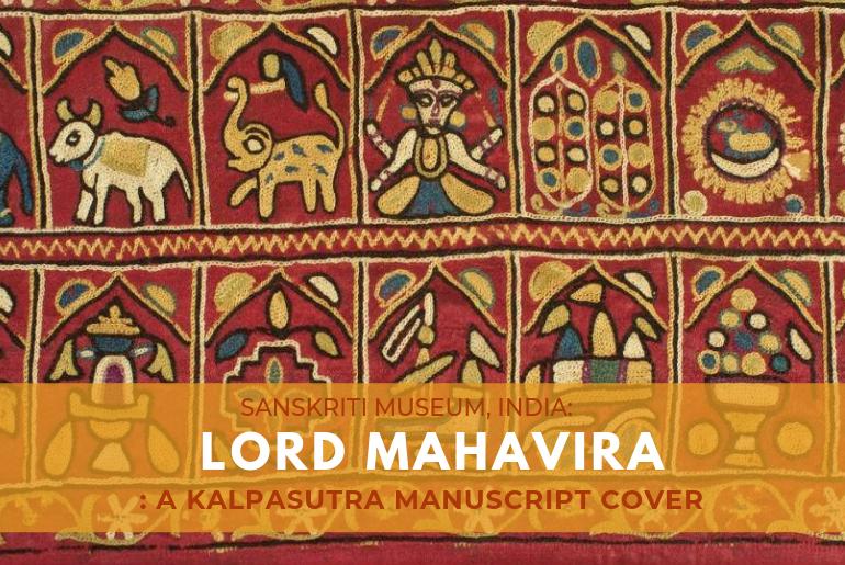 mahavira-kalpasutra-manuscript