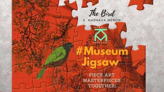 kerala museum jigsaw bird