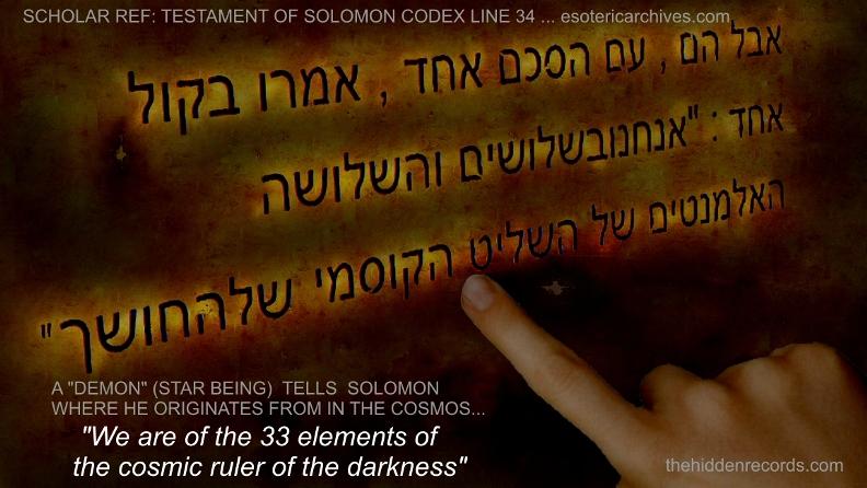 hebrew 33 degrees cosmic ruler